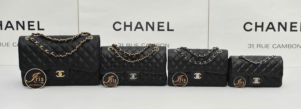 c26cf5cdcf0fe3 เปรียบเทียบSizeกระเป๋า Chanel Classic 12